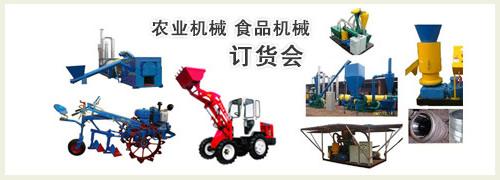 农、渔、牧、食机械工具