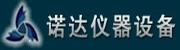 长沙诺达仪器设备bet36最新体育网站_bet36最新体育备用_bet36手机投注