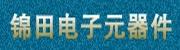 湖北嘉途电子科技bet36最新体育网站_bet36最新体育备用_bet36手机投注