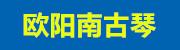浦江蓝月水晶工艺有限公司