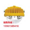 BC9302系列LED防爆平台灯
