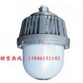 GCD616防爆固态照明灯