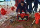 电子仪器网_东润仪表新建科研大楼奠基开工