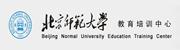 北京师范大学教育培训中心