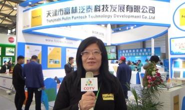 COTV全球直播: 天津市富林泛泰科技发展有限公司