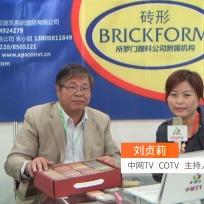 COTV全球直播: 中亚建筑系统(国际)有限公司