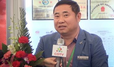 COTV全球直播: 北京安杰发建材科技发展有限公司