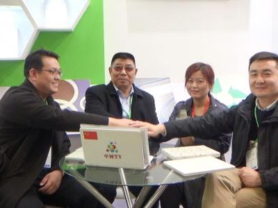 中国网上市场发布: 上海王维平新型建材有限公司