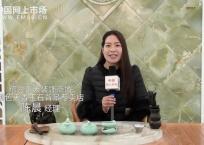COTV全球直播: 绍兴正大国色天香玉石背景专卖店
