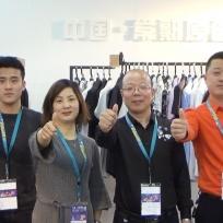 COTV全球直播: 杭州男帝服饰