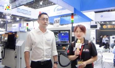COTV全球直播: 亿高智能设备有限公司