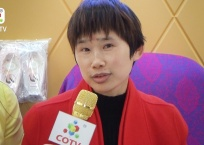 中网市场发布: 义乌蕾雅特袜业