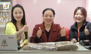 COTV全球直播: 浙江畅响袜业