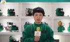 """中网市场ChinaOMP.com_中网市场发布: 浙江三菱日特新能源有限公司生产销售: """"三菱日特""""系列生活水泵"""