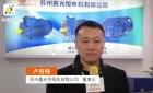 中網市場ChinaOMP.com_中網市場發布: 浙江光悅電機公司生產三相異步、永磁同步、伺服驅動電動機