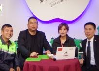 中网市场发布: 浙江广洋泵业(苹果泵)