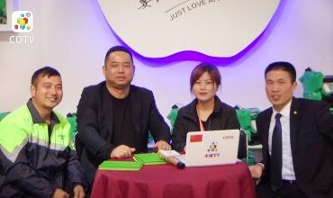 COTV全球直播: 浙江广洋泵业(苹果泵)