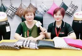 中网头条发布:东阳市白云华宇针织服装厂