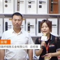 COTV全球直播: 浙江省台州市路桥钢胜五金有限公司
