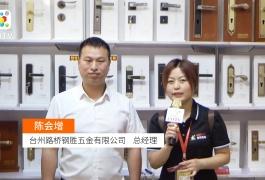 中网市场发布: 浙江省台州市路桥钢胜五金有限公司