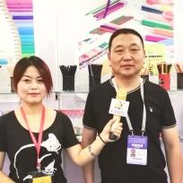COTV全球直播: 开化县华伟文教用品有限公司