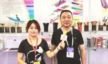 中网市场发布: 开化县华伟文教用品有限公司