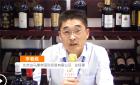 中网市场ChinaOMP.com_中国网上市场发布: ?#26412;?#30333;马康帝国际贸易有限公司专业销售进口红酒