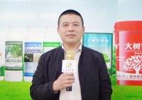中网市场发布: 河北硕林肥料集团有限公司