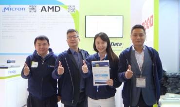 中国网上市场发布: 北京亚科发科技有限公司