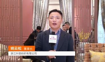 中国网上市场广告: 浙江升丽纺织
