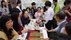 中网市场ChinaOMP.com_2016中国(广州)国际茶叶博览会盛大开幕