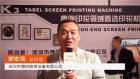 中网市场ChinaOMP.com_中网市场发布: 深圳市博研商用设备有限公司