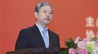 """中网市场ChinaOMP.com_""""纺织之光""""2016年度中纺联科技教育奖励大会在人民大会堂举行"""