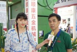 COTV全球直播: 东莞市鑫富鑫机械有限公司