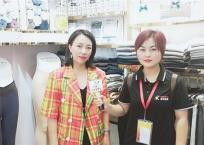 中网头条发布:义乌市宗茂针织有限公司