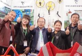 COTV全球直播: 沧州九玖通信设备有限公司