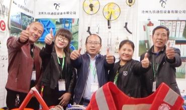 中网市场发布: 沧州九玖通信设备有限公司