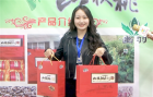中國網上市場ChinaOMP.com_中國網上市場發布:寧國市益成森林食品有限公司專業從事山核桃、竹筍、茶葉的加工銷售