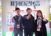 中网市场发布: 福州爱尚美标识超级字