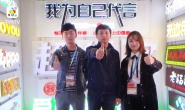 COTV全球直播: 福州爱尚美标识超级字