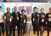 中网市场发布: 饺子机、切菜机、电热桶食品机械