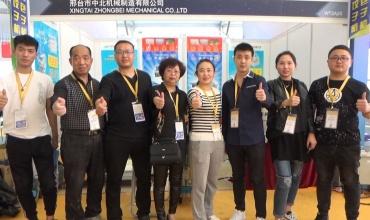 COTV全球直播: 饺子机、切菜机、电热桶食品机械