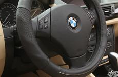 汽车方向盘套真皮 汽车方向盘把套