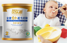 金健优创力配方有机米粉2段 宝宝米粉