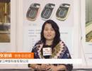 中网市场发布: 浙江坤昱科技