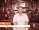 中国网上市场报道: 东阳合一红木家具