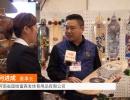 中国网上市场报道: 河南省固始富森发体育用品有限公司