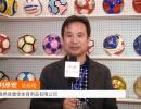 中国网上市场报道: 鹿邑县健佳体育用品有限公司