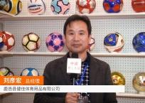 COTV全球直播: 鹿邑县健佳体育用品有限公司