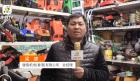 中网市场ChinaOMP.com_中网市场发布: 健翡机电(香港)有限公司义乌商行销售高压清洗机、浮水泵、园林工具等产品